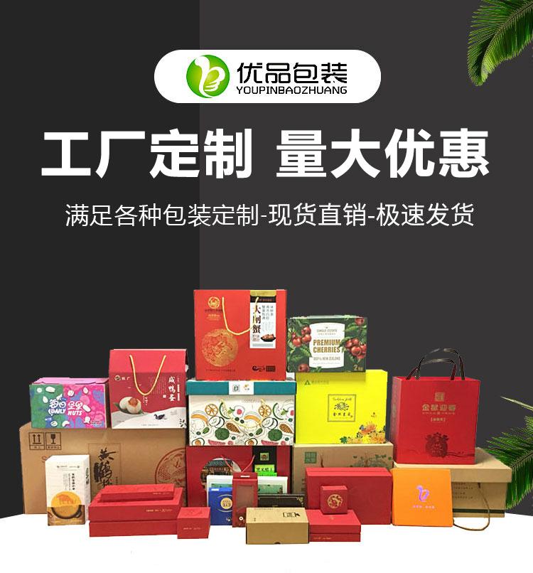 包装纸箱生产厂家(仿制)_010