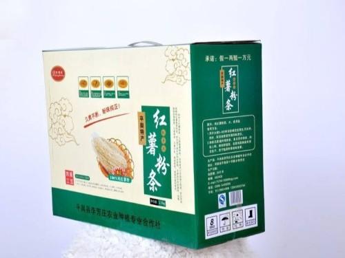 农副产品包装盒生产厂家怎样选择
