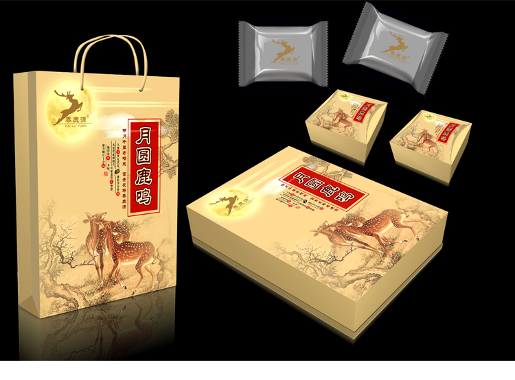 月饼礼盒_03