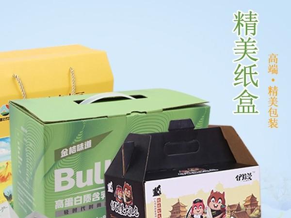 土特产礼品盒_免费设计打样