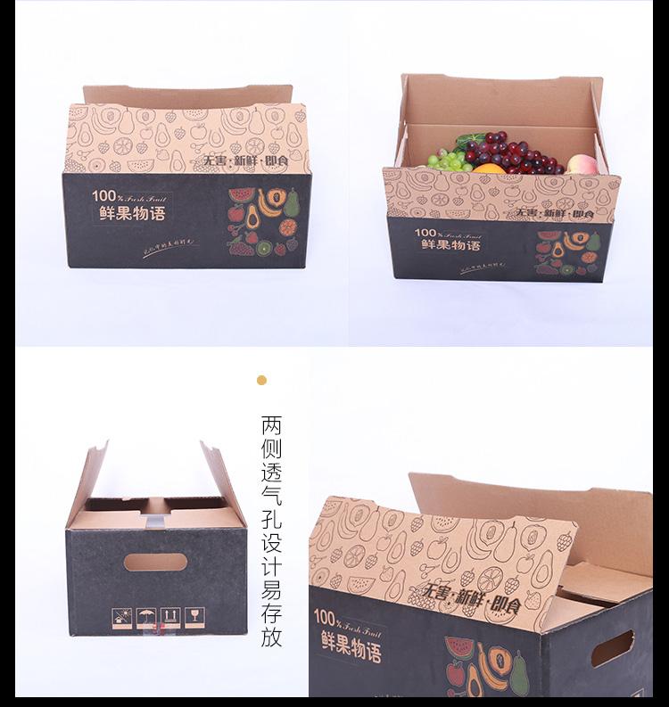 小西瓜麒麟瓜哈密瓜包装盒