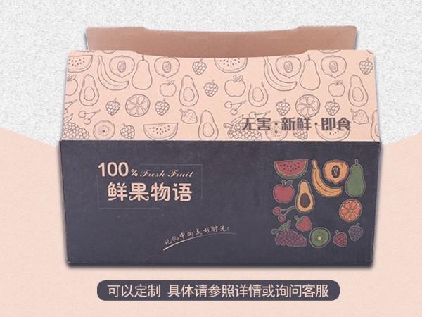 西瓜包装纸箱定做-麒麟瓜包装纸箱订做-甜瓜包装纸盒定制
