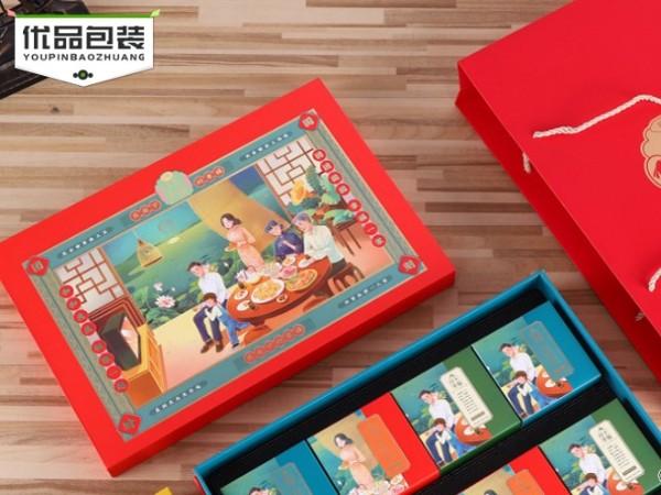 高档包装盒定制厂家多年经验_价格实惠_品质保证