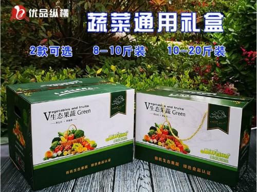 农副产品包装盒定做需要考虑哪些因素