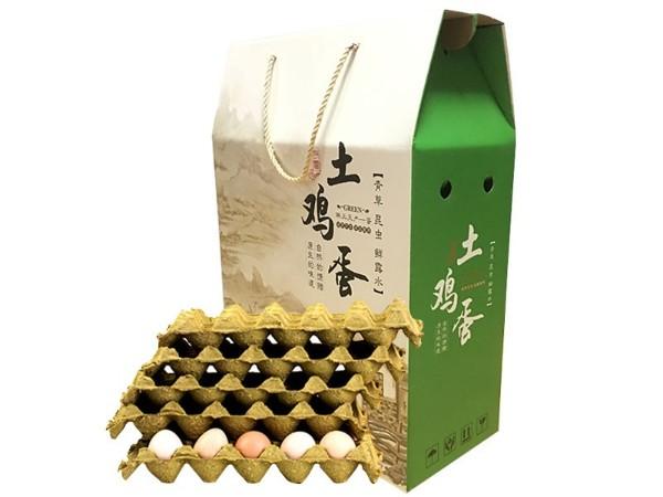 鸡蛋包装盒批发-优品包装