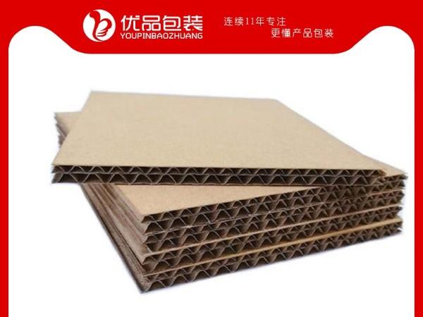 知名的郑州纸箱厂告诉你:纸箱的瓦楞纸板有哪几种