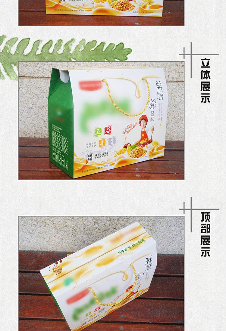 豆奶牛奶包装盒 (2)