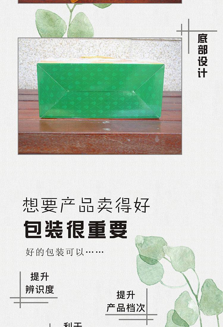 豆奶牛奶包装盒 (3)