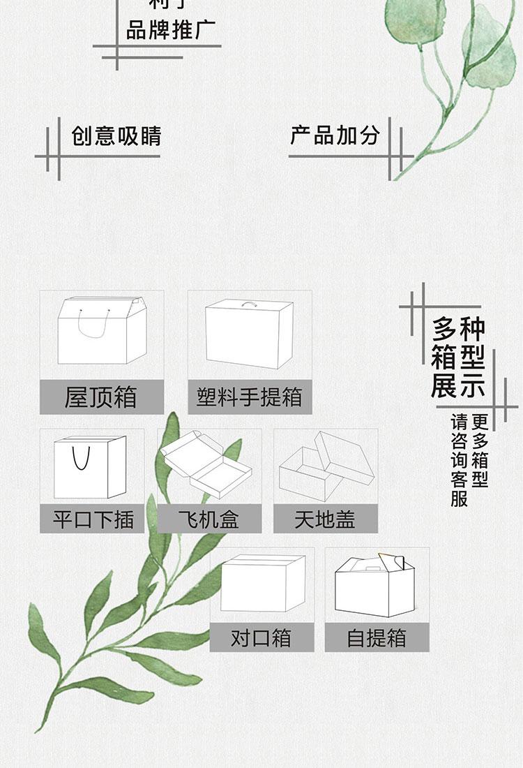 豆奶牛奶包装盒 (4)