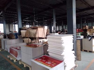 疫情下,那些提前 开工的纸箱厂
