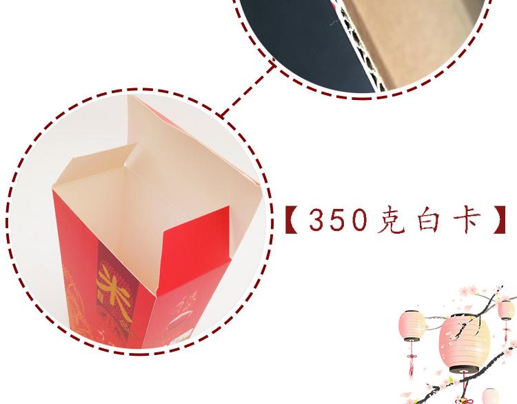 农产品包装大米包装设计