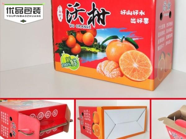 土特产礼品盒包装设计多年经验_价格实惠_品质保证
