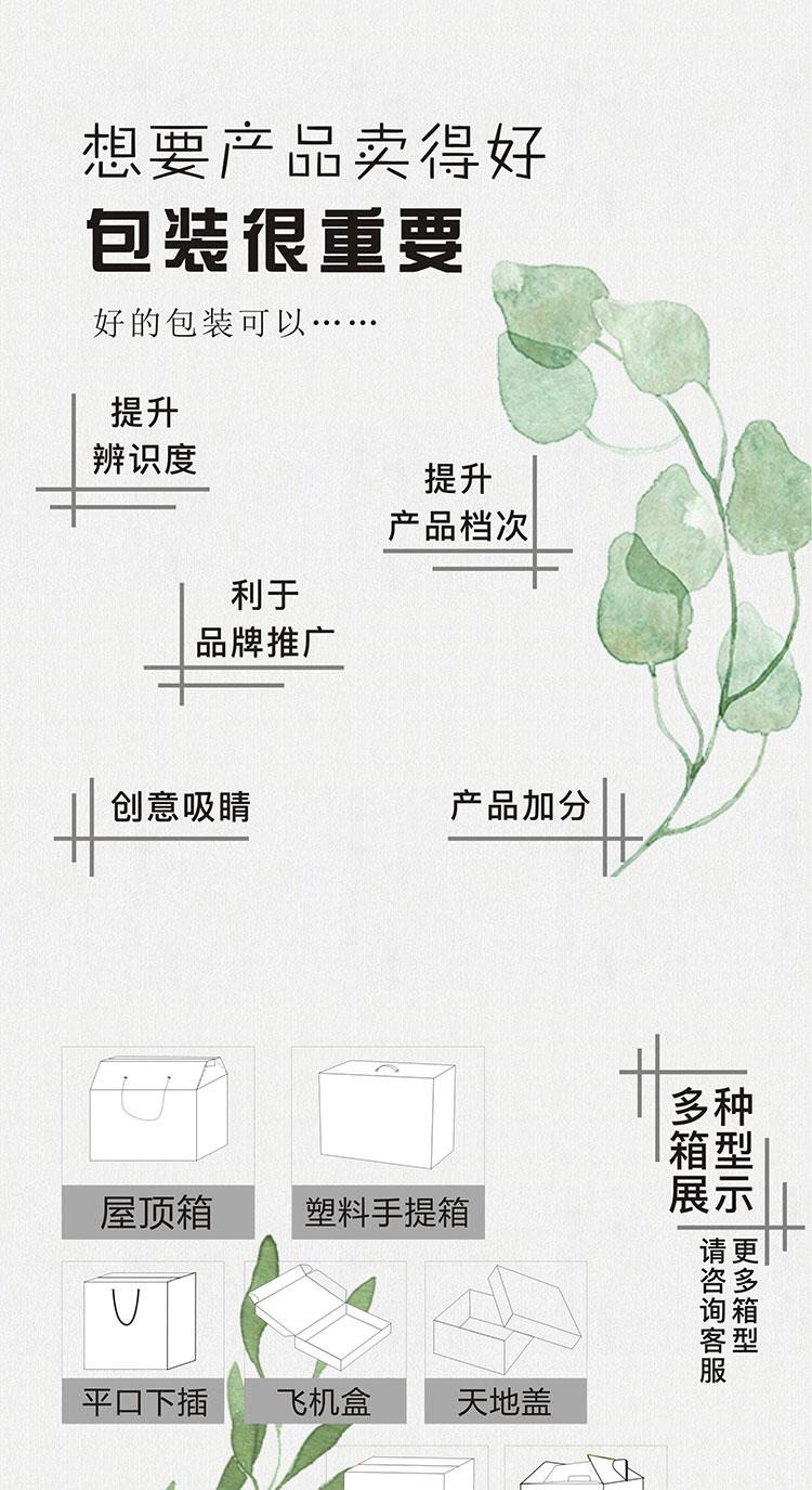 草莓礼盒包装盒 (6)
