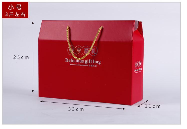 包装纸盒订做尺寸