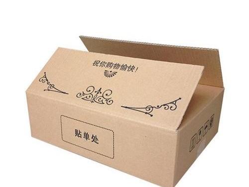 焦作纸箱厂带你了解纸箱定制服务